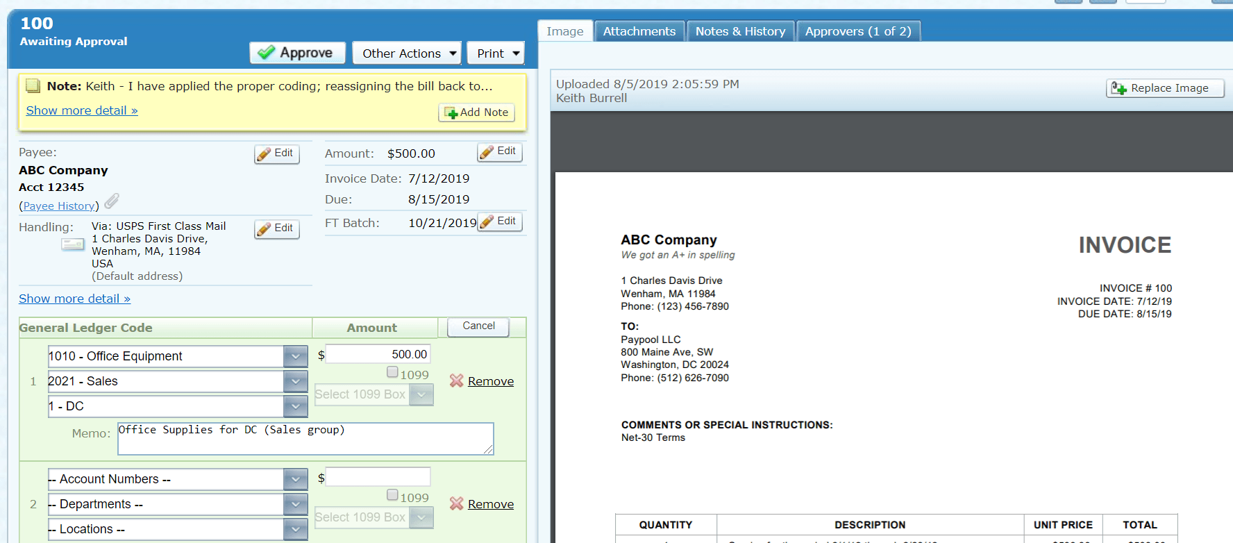 Acumatica Screenshot3