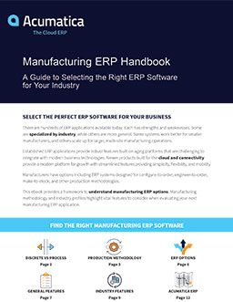 The Manufacturing ERP Guide